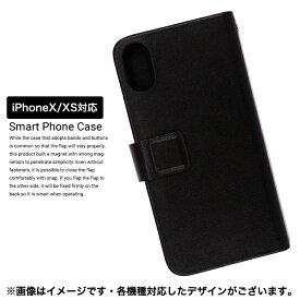 iPhoneXS 手帳型ケース iPhone XS X ケース 手帳型 本革 アイフォンケース セール 送料無料 定形外【セール】