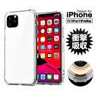 iPhone11ProMaxケースiPhone11ケースクリアソフトiPhoneXRケースクリアiPhoneXsXsMAXX87ケースクリアカバー耐衝撃軽いソフトケース