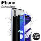 iPhoneXRケース全面両面ガラスマグネットアルミバンパーiPhoneXSケースマグネットiPhone8ケースiPhoneXSガラスケースiPhoneXバンパーiPhoneXRケース耐衝撃磁石磁気iPhoneXSMAXケース背面