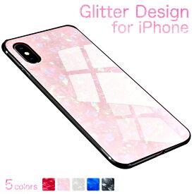 iPhoneXR ケース キラキラ iPhone XR ケース かわいい きらきら 大理石 iPhone8 ケース iPhoneXS ケース キラキラ iPhoneX ケース キラキラ iPhoneXSMax ケース 可愛い iPhone XR 8 XS XSMAX X おしゃれ 可愛い アイフォン8 ケース アイフォンxrケース かわいい 定形外