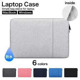 【あす楽】ノートパソコン ケース おしゃれ ノートパソコンケース パソコンバッグ パソコンケース 13インチ 13.3 インチ ノートPC ケース バッグ PCバッグ PCケース 13インチ パソコン インナーケース MacBook Air 13 ケース 軽量 撥水 楽天ロジ