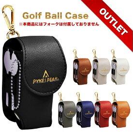 【アウトレット】ゴルフボールケース ゴルフ ボールポーチ ベルト ボールケース ゴルフ レディース ボール2個 ティー グリーンフォーク 収納【送料無料】