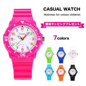 腕時計 キッズ 時計 女の子 男の子 キッズ腕時計 子供用腕時計 子供用時計 子ども 子供 小学生 女の子 防水 スポーツ アウトドア 軽い 軽量 つけやすい 遠足 修学旅行 人気 ブランド 定形