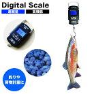 デジタルスケール釣りはかりフィッシングスケールラゲッジチェッカーデジタルスケール5kg吊り下げラゲッジスケール計りデジタルはかり旅行はかり携帯
