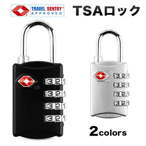 TSAロック 南京錠 ダイヤルロック TSA 南京錠 鍵 4桁 ワイヤー 定形外