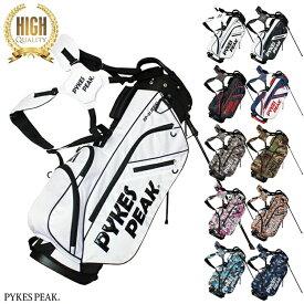 【公式】PYKES PEAK(パイクスピーク) スタンドキャディバッグ キャディバッグ キャディーバッグ スタンド キャディ バッグ ゴルフバッグ スタンド メンズ レディース 軽量 送料無料 倉庫