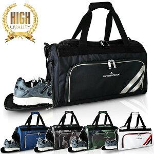 ゴルフ ボストンバッグ シューズ収納 メンズ レディース ゴルフバッグ メンズ レディース ダッフルバッグ 軽量 送料無料 FBA