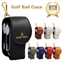 【送料無料】ゴルフボールケース ゴルフ ボールポーチ ベルト ボールケース ゴルフ レディース ボール2個 ティー グリ…