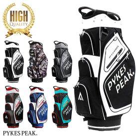 【10%OFFクーポン発行中!】【公式】PYKES PEAK(パイクスピーク) キャディバッグ メンズ 軽量 カート キャディーバック 軽量 大容量 レディース ゴルフバッグ ゴルフケース ソフトケース ゴルフ キャディバッグ【送料無料】FBA