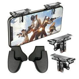 荒野行動 コントローラー 最新 荒野行動 射撃ボタン 荒野行動 ゲームパッド iPhone Android PUBG 高速射撃 エイム 照準 移動 高感度 FPS TPS T10s+ハンドル 4点セット 定形外