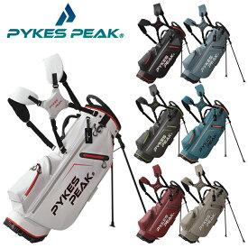 キャディーバッグ スタンド【軽量 2.4kg/ 5分割口枠/ 9.0 型/ 47インチ対応】 ゴルフバッグ メンズ レディース COOL SERIES 【公式】PYKES PEAK(パイクスピーク)FBA