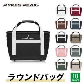 【10%OFFクーポン発行中!】【公式】PYKES PEAK(パイクスピーク)ラウンドバッグ【2021年最新版 軽量350g 10色】ゴルフ カートバッグ ラウンド用小物バッグ トートバッグ ゴルフバッグ オシャレ レディース メンズ PP-GOLF シリーズ FBA
