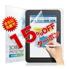 スマイルゼミフィルムブルーライトスマイルゼミタブレット3フィルムスマイルタブレット保護フィルムブルーライトカットタブレットスマイルタブレット3/3R日本製