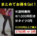 Imgrc0065668697
