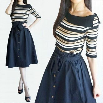 Coordinates that setup is young and can see! It is a skirt skirt set knit border line knit half-length sleeves flare a skirt set softly softly in spring softly sleeve knit & two points of lovely mature set horizontal stripes knit & for five minut