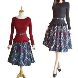 セットアップ 2点セット フリルニット コーデュロイプリントスカート ニット 長袖ニット フレアスカート ふんわりスカート 膝丈スカート ひざ丈スカート 大人 上品 きれいめ スタイルよく見える レディース 上質厚手 スカート