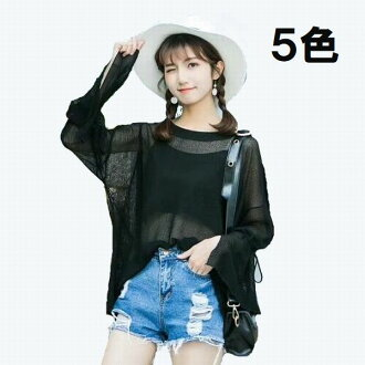Umbrella sleeve slash DOS Reeve with the size Lady's translucency knit openwork camisole which is big in knit summer in knit flare sleeve slit Ann sample knit summer in knit two points set summer in summer