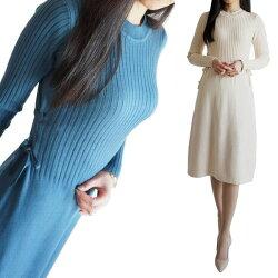 珍しい素敵な色ニットワンピースウエスト編み上げ長袖秋冬ブルーふんわりスカート大人可愛い