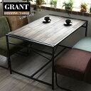 ダイニングテーブル テーブル 4人用 木製 4人 ダイニング 長方形 アイアン脚 おしゃれ 格安 高さ65 ソファ レトロ 120…