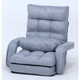 座椅子 肘掛付き 座椅子ソファー 安い 丈夫 北欧 ハイバック おしゃれ ゲーム用 こたつ ゲーム コンパクト リクライニング 腰痛 リクライニングチェア