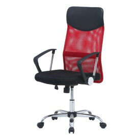 オフィスチェア メッシュ ハイバック リクライニング 腰痛 肘置き おしゃれ クッション パソコンチェア 疲れない コンパクト 安い 子供 デスクチェア