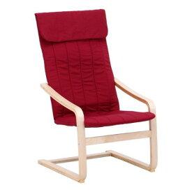 ロッキングチェア 木製 北欧 高齢者 おしゃれ 1人用 高座椅子 リラックスチェア リクライニング ハイバック 肘掛け スリム リクライニングチェア