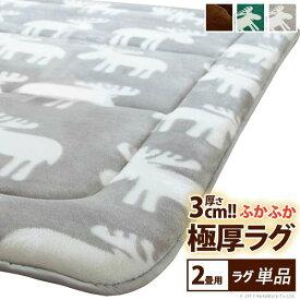 ラグ 厚手カーペット おしゃれ 6畳 3畳 ラグマット 北欧 絨毯 センターラグ 滑り止め 185×185 安い 2畳 8畳 赤ちゃん 防音 冬