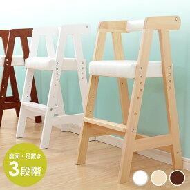 ベビーチェアー ハイチェア おしゃれ キッズチェア ダイニング ハイタイプ クッション 木製 子供用イス ベビー 子供 キッズ テーブルなし 赤ちゃん