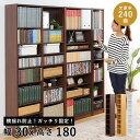 ブックシェルフ おしゃれ 本棚 安い ラック 収納 カラーボックス 木製 子供 収納ボックス 幅30 収納ボックス 北欧 DVD…