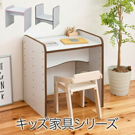 机 子供 安い 北欧 キッズテーブル おしゃれ 子供テーブル キッズデスク 高さ調整 リビングデスク シンプル 勉強机 コンパクト 単品 天板 可愛い 幅60