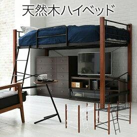 ベッド シングルベッド サイズ フレーム 格安 安い フレームのみ シングル 子供 通気 コンパクト おしゃれ 子供部屋 スチール 黒 ブラック 宮付き