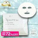 【クーポンで700円】シートマスク 50%プラセンタ配合 30枚入り ホワイト オールインワン フェイスマスク シートマスク…