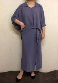【大きいサイズ/日本製/送料無料】女性の味方 ツーピース 1着限定ゆったりサイズ 大きいサイズ 40代.50代.60代.70代個性派 シニア ミセス レディースファッション