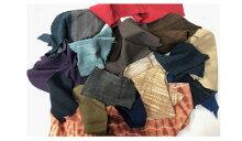 【送料無料】メール便はぎれセット300g手織り紡ぎ