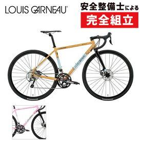 【鍵プレゼント】LOUIS GARNEAU(ルイガノ) 2016年モデル LGS-HST2