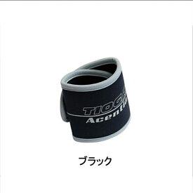 Acentia (アセンシア) Leg Band (レッグ バンド) ACZ21300 [ウェア] [ロードバイク]