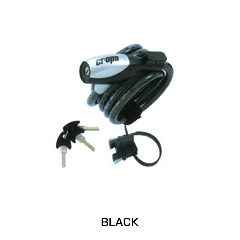 CROPS (クロップス) VIPER G (バイパーG) 10×1800[ワイヤー・チェーン][ロック・カギ] 自転車の盗難防止に