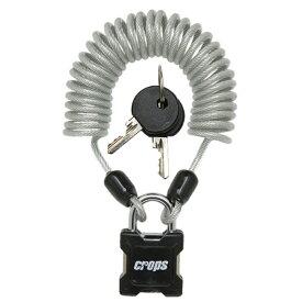CROPS (クロップス) SPIDER G (スパイダーG)[ワイヤー・チェーン][ロック・カギ] 自転車の盗難防止に