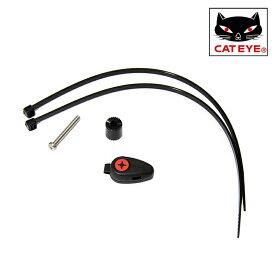 CATEYE コンポジットホイール用マグネット #169-9760 キャットアイ 補修パーツ [サイクルコンピューター] [サイコン] [サイクルメーター] [ロードバイク]