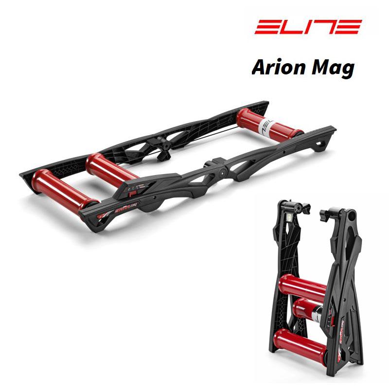 《即納》ELITE (エリート) Arion Mag (アリオンマグ)[トレーナー(ローラー台)][3本ローラー台]