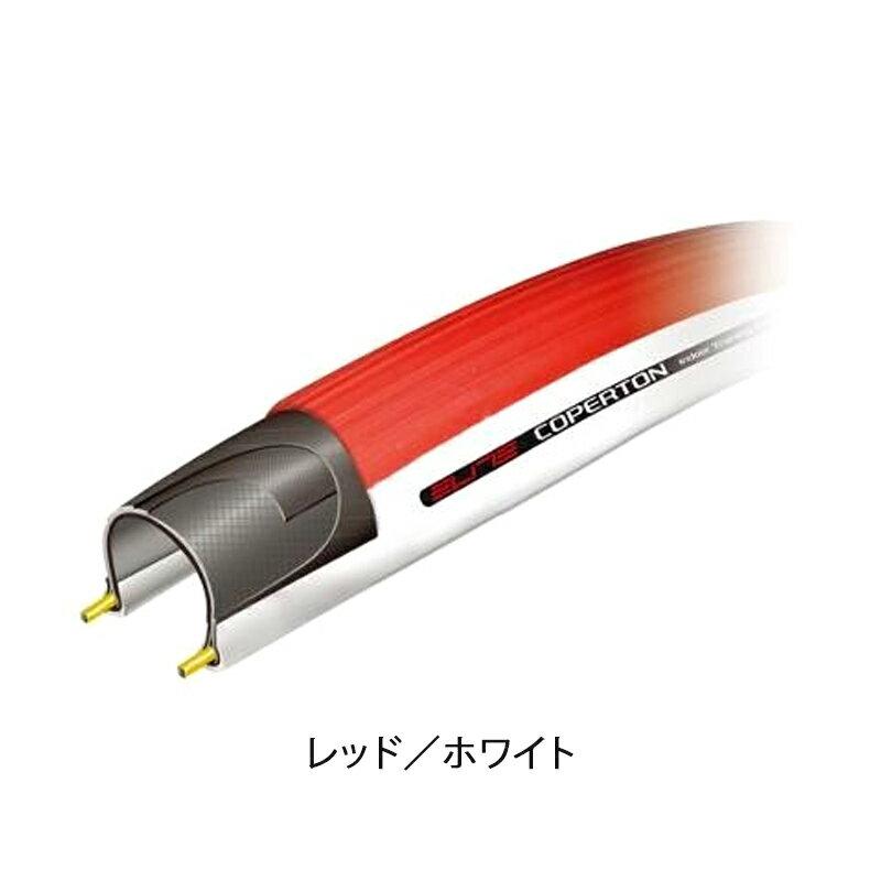 《即納》【あす楽】ELITE (エリート) Coperton (コペルトーン) レッド/ホワイト 700×23C[トレーナー(ローラー台)][ローラー台用タイヤ]