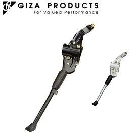 あす楽 GIZA/GP(ギザ/ジーピー)Adjustable Side Stand NH-KF96AAJ-Z (アジャスタブルサイドスタンドNH-KF96AAJ-Z) KSS017-