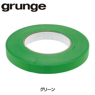 【土日祝もあす楽】grunge(グランジ)ThickRimTape45(リムテープ45厚口)[アクセサリー][リムテープ][ホイール]