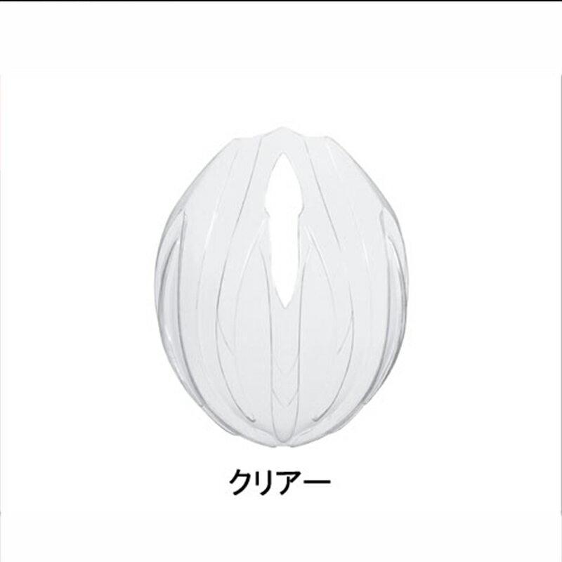 LAZER (レーザー) Aero Shell (エアロシェル) 適応モデル:ジェネシス COLOR:クリアー YHM081[サイクルウェア・グローブ][レインウェア・グッズ][キャップ]