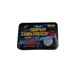 《即納》【あす楽】MARUNI (マルニ) [TOR03700]Super-Thin Patch RR (超薄型パッチRR)[パンク修理キット][メンテナンス][工具]