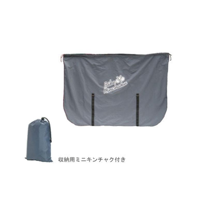 MARUI (マルイ) Bike Kinchaku (バイクキンチャク) MTB・ロード用 BAR02600[輪行・トランスポート][輪行袋]