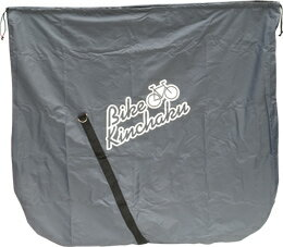 MARUI (マルイ) Bike Kinchaku (バイクキンチャク) ミニベロ・折り畳み用 BAR02500[輪行・トランスポート][輪行袋]