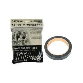 【お盆も営業中】MIYATA (ミヤタ) TTP-2 Tubular Tape (チューブラーテープ) 16mm×5m [ホイール] [リムセメント] [チューブラー]