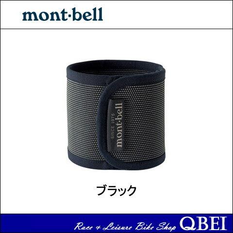 《即納》【土日祝もあす楽】mont-bell(モンベル) REFLECTIVE CYCLE BAND WIDE(リフレクティブ サイクルバンド ワイド) 1130292[サイクルウェア・グローブ][ウェアアクセサリ][ズボンクリップ]