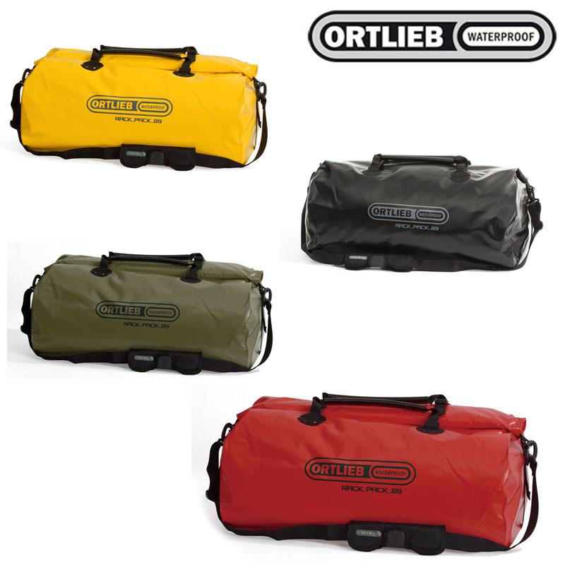 ORTLIEB (オルトリーブ) RackPack XL (ラックパックXL) 新デザイン[トランジション・遠征用バッグ][身につける・持ち歩く][自転車バッグ]